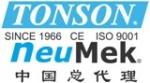奈镁克(上海)精密机械有限公司