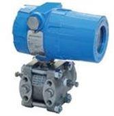 天康1151HP型高静压差压变送器