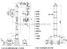 蒸馏釜、蒸馏塔