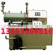 30L-卧式砂磨机不锈钢砂磨机山东砂磨机