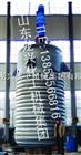 Z新不锈钢反应釜,电加热不锈钢反应釜