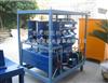 DZL系列多功能板框、真空复合式滤油机