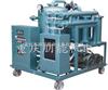 TY系列TY系列汽轮机油(透平油)真空滤油机