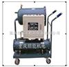 JL-G系列清洗剂、助剂、溶剂、切削液等各种金属加工油剂净化设备