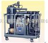 ZT系列抗燃油滤油机ZT系列抗燃油滤油机