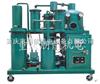 GL系列高粘度油真空滤油机GL系列高粘度油真空滤油机