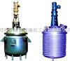 不锈钢反应釜/电加热反应釜/反应釜
