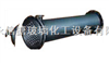 搪瓷冷凝器/不锈钢冷凝器/冷凝器