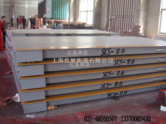 广州50吨地磅/泸州汽车地磅/连州60吨地磅