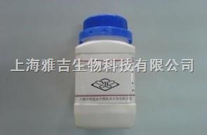 变色酸/铬变酸/1,8-二羟基萘-3,6-二磺酸/4,5-二羟基-2,7-萘二磺酸/比色酸/Chro