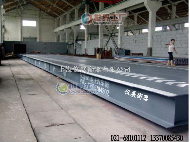 一等一产品[天津10吨电子汽车衡*10吨便捷式汽车衡]仪展制造