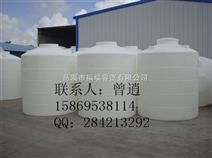 5吨污水水箱/5立方高纯水水箱/5吨原水箱储罐