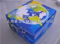 YS01289B-人糖基化依赖的细胞黏附分子Elisa试剂盒,(GlyCAM-1)Elisa试剂盒