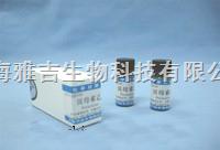 100001-磺胺嘧啶价格