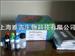YS03108B-小鼠超敏C反应蛋白Elisa试剂盒,(hs-CRP)Elisa试剂盒