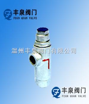 液体膨胀式疏水阀/蒸汽疏水阀