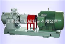 改性沥青剪切泵 三级剪切泵  乳化泵
