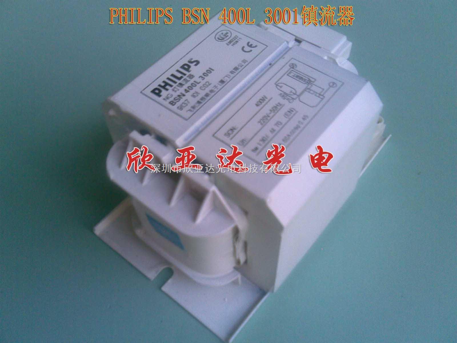 飞利浦BSN400L300I 镇流器 主要用途:用于高压汞灯,高压钠灯,金属卤化物灯及晒版灯等配套镇流. 主要型号有: BTA 36W;BTA 58W;EM-B 30W;BSN 150L 300I;BSN 250L 300I;BSN 400L 300I;BHL 250L 200;BHL 400L 200…… 同时还有相关配套的PHILIPS电子触发器(如:SI51;SN58;SN58T5;SN58T15;SN90等),补偿电容(如:18UF/250V;25UF/250V;32U