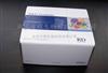 FU-E11171人血管内皮钙粘着蛋白复合体(VE-cad)ELISA试剂盒