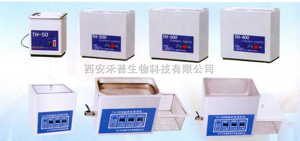 一体台式超声波清洗机