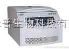 TXD4-血库专用离心机