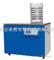 DTY-1SL-冷冻干燥机