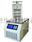 FD-1C-(压盖型)冷冻干燥机