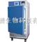 LHH-150SDP-药品稳定性试验箱