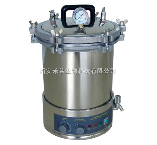 高压蒸汽灭菌器厂家