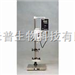 S312-250-恒速搅拌器