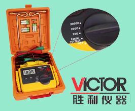 深圳市胜利高电子科技有限公司