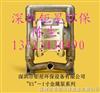 进口隔膜泵金属泵系列威马气动隔膜泵