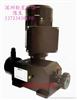 定量泵帕斯菲达机械计量泵DC2A