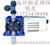 氨水泵帕斯菲达计量泵X030