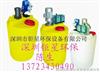 深圳水处理加药装置