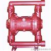 QBY2型第二代气动隔膜泵