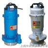 QDX型微小型潜水泵
