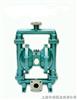 QBY—25气动不锈钢隔膜泵