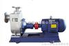 65ZWP30-50不锈钢自吸排污泵