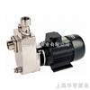 25HQFX-8不锈钢化工自吸泵