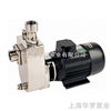 50HQFX-22化工自吸泵