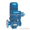 YG50-125AYG50-125A防爆离心泵