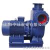300ZSL800-10-37-6300ZSL800-10-37-6直联式双吸自吸泵