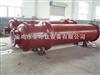 供应钛管换热器,钛盘管,钛加热管,钛板式换热器