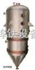 供应钛钢复合板,钛反应釜,钛罐