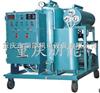 BTY系列BTY系列防爆汽轮机油(透平油)真空滤油机