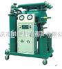JY系列JY系列变压器油单级真空滤油机