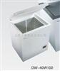 DW-40W100低温保存箱-40度冰箱