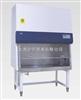 HR-40IIA2半排生物安全柜(1-2人)