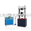 WEW-600D电液式(微机屏显)万能试验机